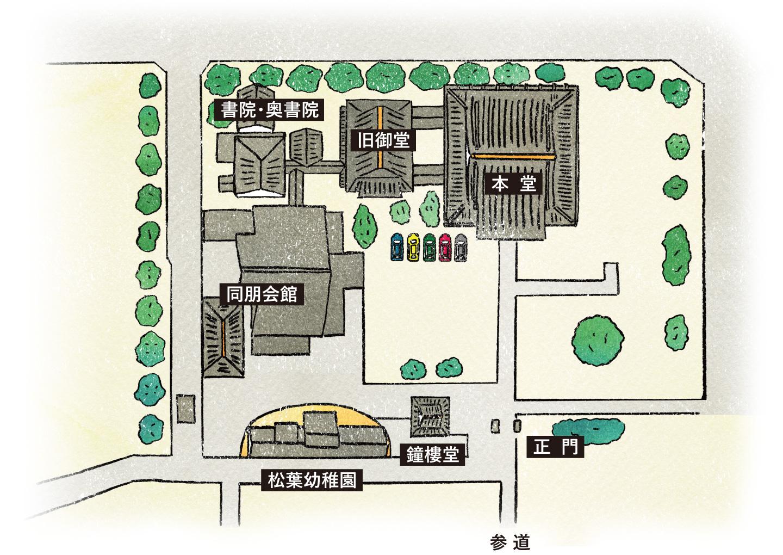 三条別院の全体図