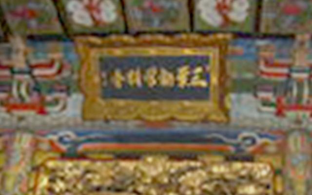 三葉勧学精舎 正念寺